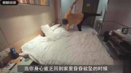"""豪华酒店里的""""水床"""",里面装的是不是水?今天算解开疑惑了"""