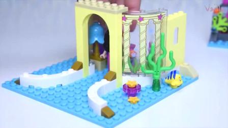 美人鱼,帮助美人鱼组装他们的海底城堡3