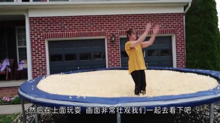 国外小哥用几十袋爆米花堆满蹦床,然后跳了上去,网友:太浪费了