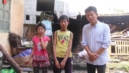 父亲去世母亲离家,14岁妹妹与16岁哥哥成孤儿,两兄妹相依为命