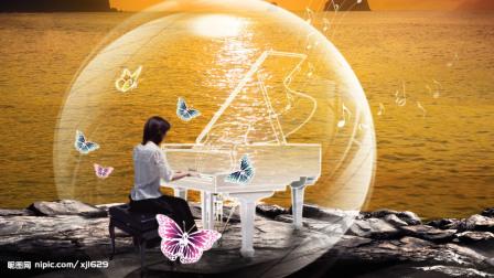 钢琴自弹自唱视频教程10-6唱歌词