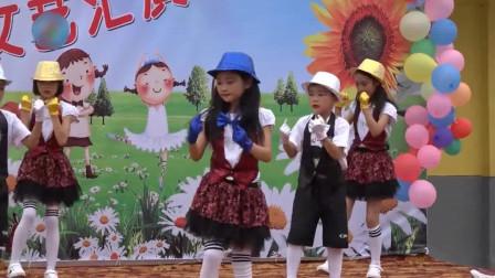 六一儿童节舞蹈《快乐橡皮檫》