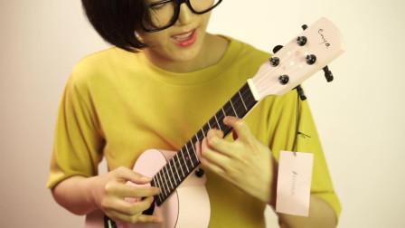 恩雅小鹿有你尤克里里音色试听评测南京刘子萱老师 靠谱吉他乐器