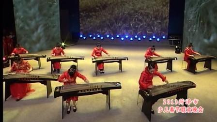 003-2013菏泽市春晚
