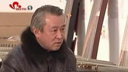 002-刘瑞强先生菏泽台专题