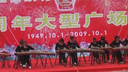 008-建国60周年大型广场演出