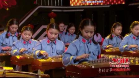 011-2017年刘瑞强带弟子参加山东电视台春晚古筝大合奏