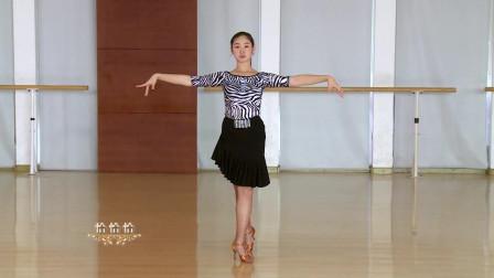 运动舞蹈恰恰恰(第21讲):时间步合手练习示范,专业舞蹈教学哟!