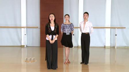 运动舞蹈恰恰恰(第23讲):标准架式动作分解,舞蹈老师真帅!