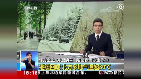 朱广权又来了:比4G更快的是5G,比5G更快的是共同关注的手语翻译