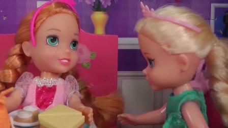 芭比娃娃玩具:小宝贝装病寻关爱,芭比带去看医生露陷了1