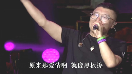 歌曲《校花》现场带字幕,演唱:庞龙