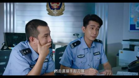 美人鱼:邓超报警这段太多笑点,文章表演的很出彩