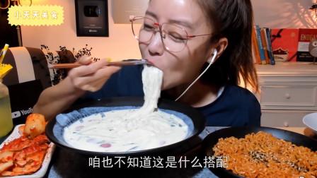 韩国小姐姐直播吃吃豆浆拌泡面,表情过于痛苦,网友:这是何必呢