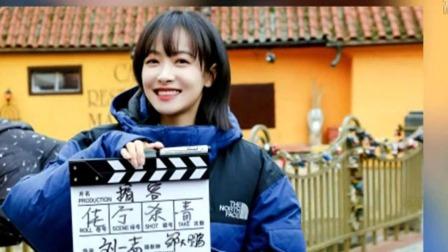 宋茜:新戏扮演女科学家 SMG新娱乐在线 20190610 高清版