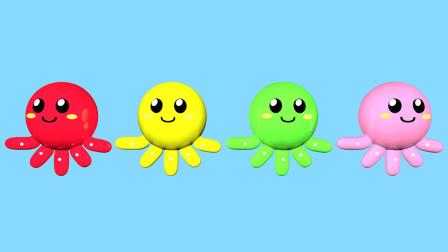 多彩章鱼 学习各种模型 早教益智 健康 快乐 幸福 幸运 感恩 爱心 祝福 缇娜托尼 小马宝莉 小猪佩奇 熊出没
