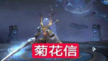 """王者荣耀:英雄们江湖上的""""三字名"""",甄姬很现实,韩信霸气十足"""