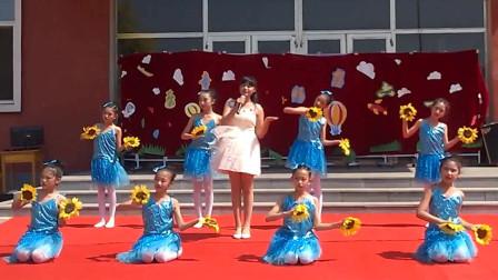 六一儿童节演出《心中有朵马兰花》