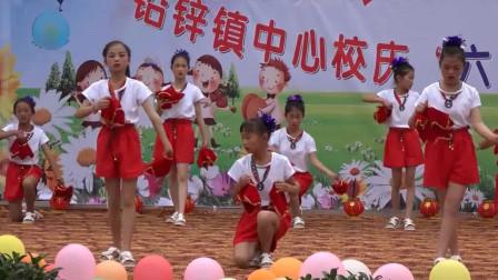 小学 六一儿童节舞蹈秀《开门红》