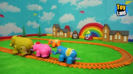 大象火车学习颜色儿童火车轨道设置玩具乐园视频