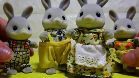 森贝儿家园-棉尾兔家族成员