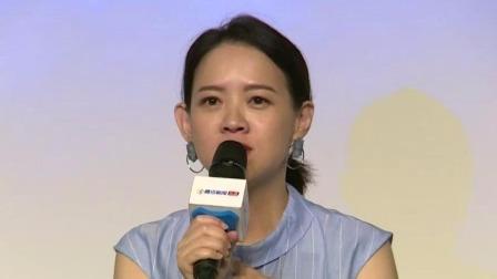 曾宝仪:纪录片《明天之前》令人反思 SMG新娱乐在线 20190611 高清版