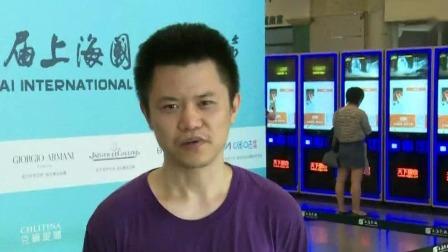 """上海国际电影节开票:你""""抢""""到了吗? SMG新娱乐在线 20190611 高清版"""