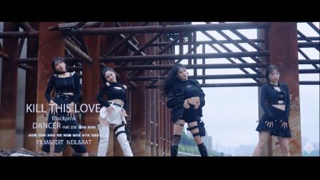 ZOE&YUKI导师倾力翻跳《Kill This Love》