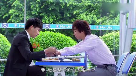 总经理一个人吃午饭,员工都不坐他对面,一帅小伙却拿饭走了过去