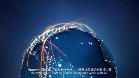 华为海思芯片5G宣传片!万物互联!支持华为!
