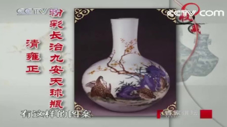 雍正皇帝在位13年,有名的勤政皇帝,亲自过问瓷器的烧造用以减压