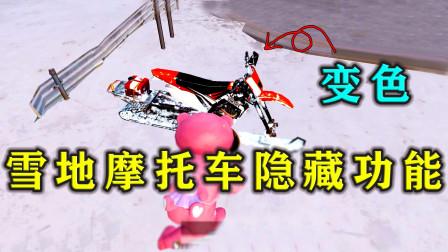 饺子变水下憋不死的水鬼?揭秘载具水下无限呼吸之谜!