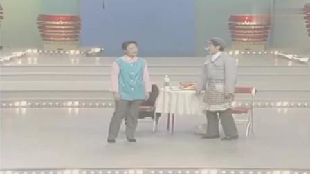 爆笑小品因为五百块钱,媳妇一喊,赵本山坐在地上, detail