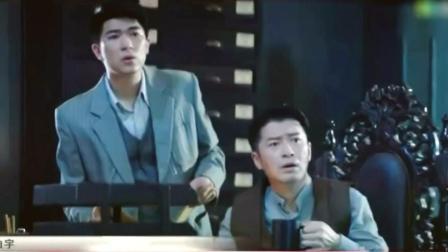 白宇新片出演民国神探 SMG新娱乐在线 20190515 高清版