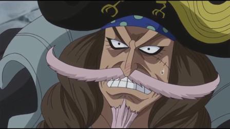 海贼王:黑胡子手下一下子面对四位革命军军团长,有点太惨了