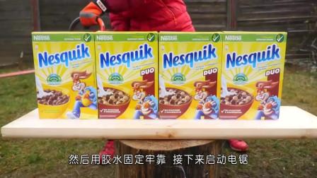国外小伙用电锯切割巧克力豆,接下来发生的事情你肯定想不到!