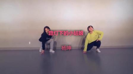 分享杨坤的经典歌曲DJ《路灯下的小姑娘》,这嗓音太独特了,听醉了