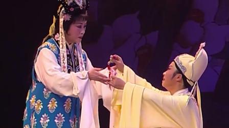 朱祝芬 孙建红 演唱 越剧《玉蜻蜓·认子》