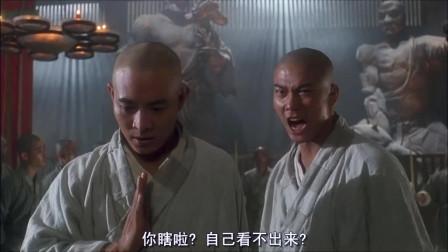 少林弟子选拔,男子打伤师伯弟子,师伯大怒欲废武功!