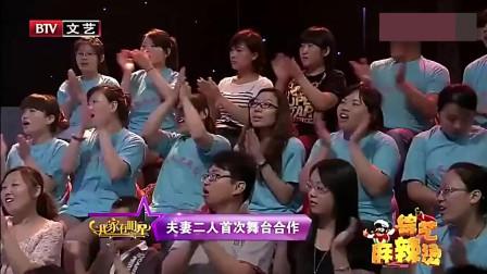 方清平首次与妻子同台亮相出演小品!