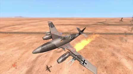 飞机坠毁:3d战斗机坠毁测试模拟
