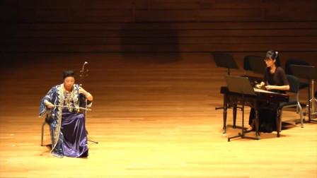 她把江河水演奏成第2二胡名曲,功力深厚内涵深刻