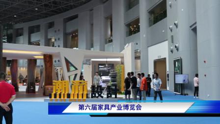 中国赣州第六届家具产业博览会