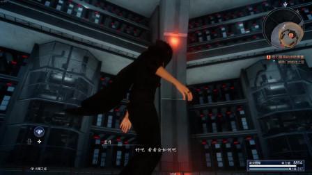 最终幻想15无解说通关全流程17