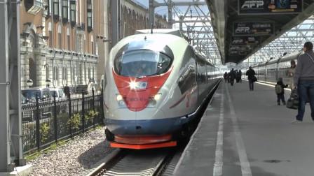 俄罗斯高铁游隼号列车大气进站,与中国高铁和谐号谁更强?