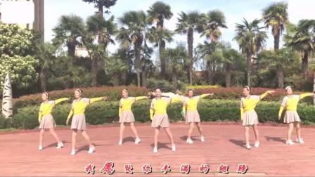 美久广场舞《爱情的力量》网红流行32步步子舞附导师教学