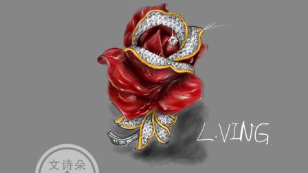 【iPAD数字珠宝课程】SketchBook绘图过程展示