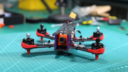 【跟强哥学做多轴无人机】第十九集 FPV穿越机组装 机架组装