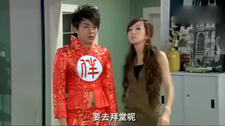 爱情公寓:张伟穿伴娘服被子乔曾小贤无情嘲笑,太逗了,张伟委屈!