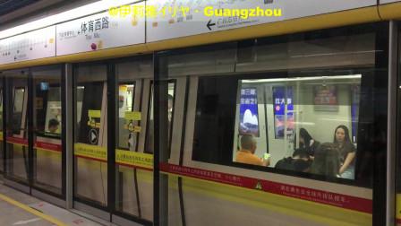 广州地铁1号线 A3 闪灯图BBD 01A049 050 体育西路出站